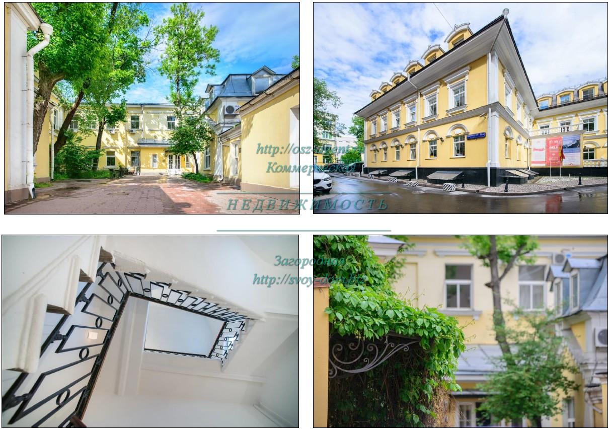 Портал поиска помещений для офиса Елизаветинский переулок цены на аренду коммерческую недвижимость