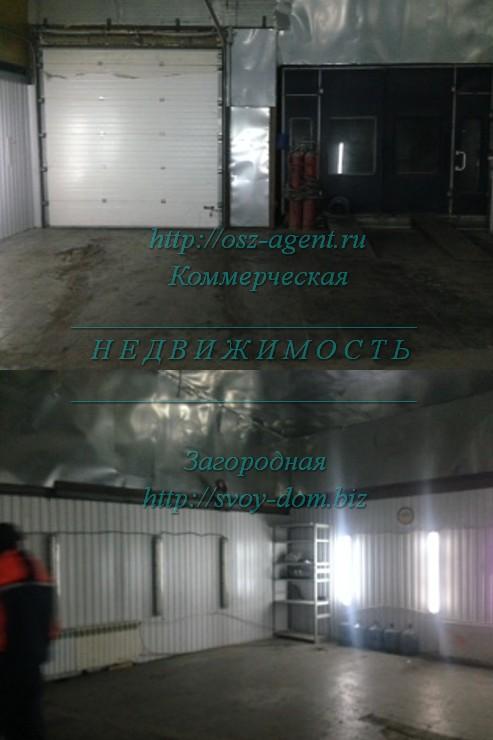 Расстояние от аэропорта Домодедово до Внуково