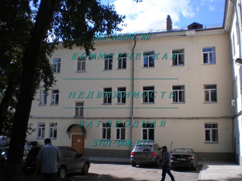 аренда офиса в усть-каменогорске