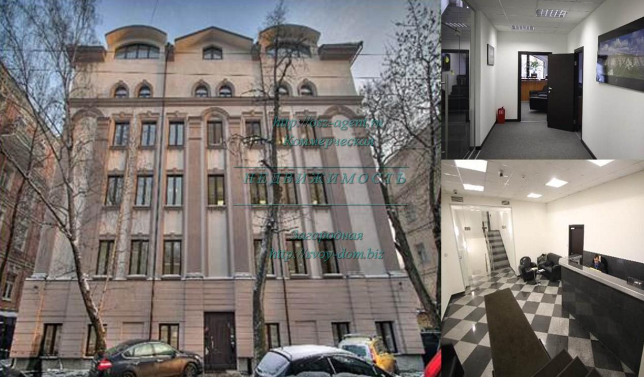 Аренда офиса отдельно стоящего Москва аренда офиса у физического лица взносы