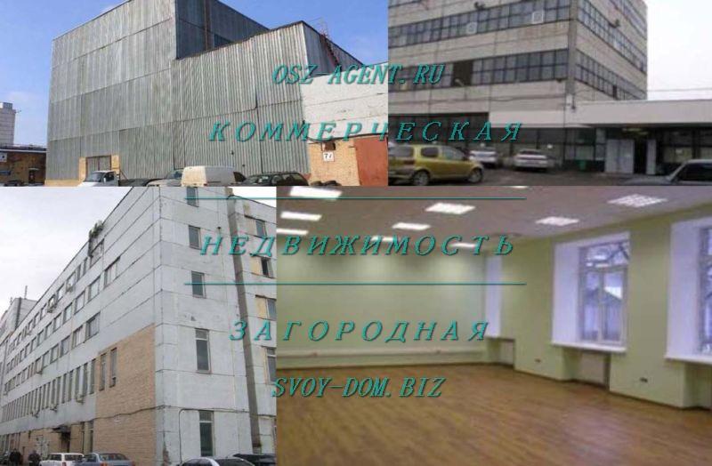 Поиск офисных помещений Братьев Фонченко улица арендовать офис Патриарший Малый переулок