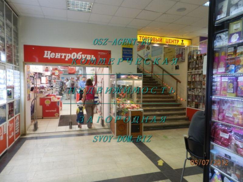 tsentr-reproduktsii-i-planirovaniya-semi-spermogramma